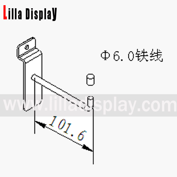 Lilladisplay slatwall single prong hook 25mm chrome 10501