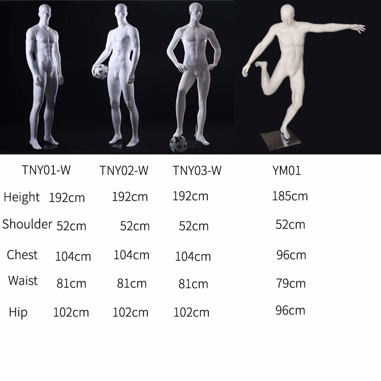 Lilladisplay- sport male muscular playing football mannequins TNY serial with 4 poses