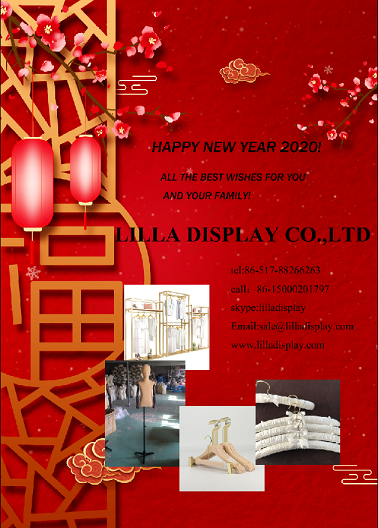 Lilladisplay 2020 Chinese new year holiday notice